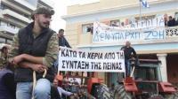 Αγροτικό συλλαλητήριο το Σάββατο