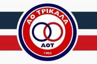 H αποστολή του ΑΟ Τρίκαλα για τον Εργοτέλη (σήμερα 17:10 - ΟΤΕ tv)