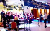 Διεθνές Φεστιβάλ Καρδίτσας - Καταπληκτικές Χορωδίες από την Ελλάδα και το Εξωτερικό...