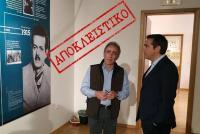 Παρασκήνιο: Όταν ο Τσίπρας συνάντησε τον Τσιτσάνη στα Τρίκαλα