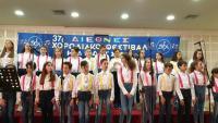 12η Διεθνής Συνάντηση Σχολικών Χορωδιών