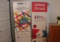Ομαδικό εργαστήριο πληροφόρησης και συμβουλευτικής ανέργων στην Πύλη