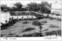 Το ιστορικό της Kεντρικής πλατείας Τρικάλων