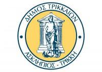 Νεότερη ανακοίνωση για τις κλειστές δομές του Δήμου Τρικκαίων