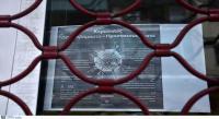 Προληπτικά κλείνουν ΚΔΑΠ και Δομές του Δήμου Τρικκαίων για τον κορονοϊό