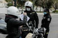 Απαγόρευση κυκλοφορίας: Πρόστιμο σε 1.631 άτομα για άσκοπη μετακίνηση