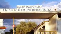 Δήμαρχοι νομού Καστοριάς σε Μητσοτάκη: Τραγική η κατάσταση – Πάρτε μέτρα