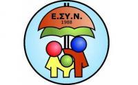 Ανακοίνωση του ΕΣΥΝ για την προστασία των τοξικοεξαρτημένων με αφορμή την επιδημία του Κορονοϊού
