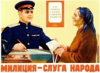 Ένα εμβόλιο πριν από έναν αιώνα φρενάρει τον κορονoϊό στις χώρες της πρώην Σοβιετικής Ένωσης (ΕΣΣΔ) !