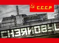26 Απριλίου 1986: Το πυρηνικό ατύχημα του Τσερνόμπιλ