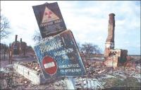 Παραμένει ο εφιάλτης των επιπτώσεων στη Δυτ. Θεσσαλία από το πυρηνικό ατύχημα του Τσέρνομπιλ