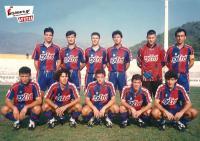 11 λεβέντες του ΑΟ Τρίκαλα 1994-1995