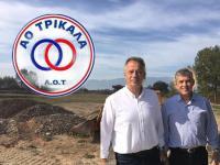 Συγχαρητήριο  μήνυμα για την επιτυχία της ομάδας του Α.Ο.Τρίκαλα
