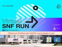 SNF Run: Στα Τρίκαλα τρέχουμε για ενίσχυση του Νοσοκομείου