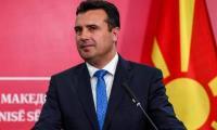 Ζήτω η 5η Μαΐου ημέρα Μακεδονικής Γλώσσας