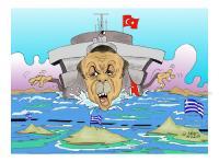Η τουρκική απειλή και η ελληνική αβελτηρία