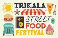 Trikala street food festival το πρώτο Σ/Κ του Σεπτεμβρίου