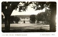 Τρικαλινές ιστορίες - Μια δικαστική πλάνη στα Τρίκαλα του 1931
