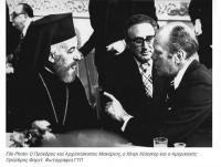 Η τραγωδία της Κύπρου: Ξαφνικά εμφανίζονται επικριτικά σχόλια για λάθη και ευθύνες του Μακάριου