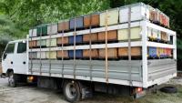 Οι καταστάσεις δικαιούχων επιχορήγησης νομαδικής μελισσοκομίας έτους 2020