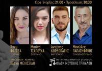Την Τετάρτη το «Opera Gala Δημητρης Καβράκος» στα Τρίκαλα
