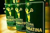 Στη Mantis Group η Μαλαματίνα