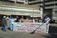 Διαμαρτυρία με απαίτηση  την ένταξή τους στα Βαρέα Ανθυγιεινά Επαγγέλματα (ΒΑΕ)