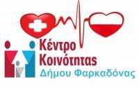 Εθελοντική αιμοδοσία στον Δήμο Φαρκαδόνας