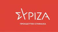 Ανακοίνωση Γραφείου Τύπου του ΣΥΡΙΖΑ-Προοδευτική Συμμαχία - Απάντηση στη ΝΔ