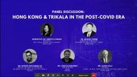 Δ. Τρικκαίων – Πανεπιστήμιο Χονγκ Κονγκ για το μέλλον των ευφυών πόλεων