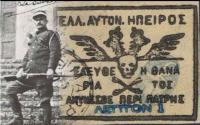 5 Νοεμβρίου 1912: 108 χρόνια από την Απελευθέρωση της Χιμάρας