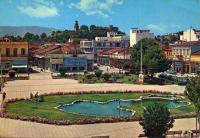 Καλοκαιράκι στα Τρίκαλα του 1960