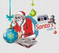 Trikala e-Christmas: Με ένα κλικ τα διαδικτυακά Χριστούγεννα στα Τρίκαλα!