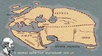 Πώς ο Ερατοσθένης ο Κυρηναίος μέτρησε την περίμετρο της Γης τον 2ο αιώνα π.Χ.