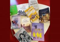 Νέοι τίτλοι Βιβλίων στη Βιβλιοθήκη Καλαμπάκας !