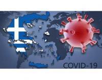 6 θετικά κρούσματα Covid-19 ατα Τρίκαλα