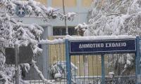Κλειστές και την Τρίτη όλες οι δομές εκπαίδευσης στον Δήμο Τρικκαίων