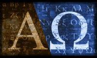Το κύρος και το μέλλον της ελληνικής γλώσσας