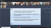 Πραγματοποιήθηκε η συνάντηση της Συμβουλευτικής Επιτροπής της Βιβλιοθήκης Καλαμπάκας