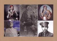 ΘΕΟΔΩΡΟΥ  Α.  ΝΗΜΑ - Η συμμετοχή των Τρικαλινών στους Εθνικούς Αγώνες και οι Πεσόντες υπέρ Πατρίδος (1600-1944)