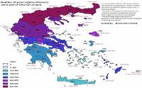 Πόσο έμεινε η κάθε περιοχή της Ελλάδας κάτω από τον Οθωμανικό ζυγό