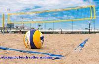 Επίσημα Ασκληπιός beach volley academy