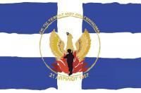 Η ανακοίνωση της Ν.Ε ΣΥΡΙΖΑ-ΠΣ Τρικάλων για την συμπλήρωση 54 χρόνων από το πραξικόπημα της 21ης Απριλίου