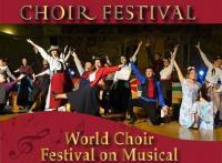 Σε παγκόσμιο φεστιβάλ για το περιβάλλον η Δημοτική Χορωδία Τρικάλων