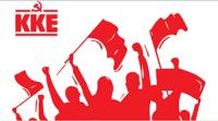 Μήνυμα του ΚΚΕ για την Πρωτομαγιά του 2021