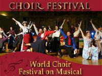 Σε διεθνές διαδικτυακό φεστιβάλ η Δημοτική Χορωδία Τρικάλων
