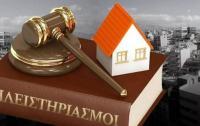 Κατά των πλειστηριασμών της Ά κατοικίας τάσσεται ο πρόεδρος του δικηγορικού συλλόγου Τρικάλων Νίκος Γουγουλάκης