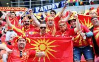 Προκαλούν οι σκοπιανοί στο EURO 2020 με φανέλες που έχουν τον ήλιο της Βεργίνας...