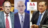 """Γεραπετρίτη, Δένδια, Καπράλε, τα μάθατε τα νέα για τη """"Μακεδονία"""" στους Ολυμπιακούς Αγώνες;"""