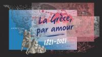 Στο Μουσείο Τσιτσάνη έκθεση για την Επανάσταση με τα μάτια των Γάλλων